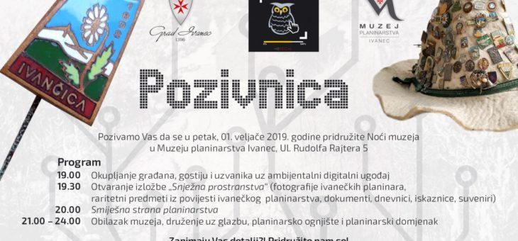 INOVACIJE I DIGITALNA BUDUĆNOST: Noć muzeja u Muzeju planinarstva Ivanec u petak, 1. veljače