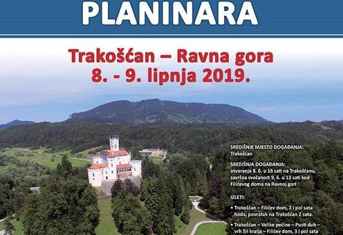 DANI HRVATSKIH PLANINARA  8. i 9. LIPNJA 2019.  NA TRAKOŠĆANU I RAVNOJ GORI