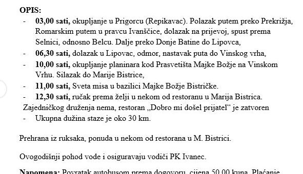 IZLET: Marija Bistrica – Dan sv. Bernarda – 08.03.2020.